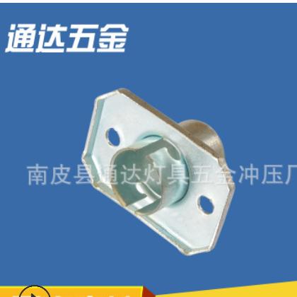 五金冲压件 自产自销汽车灯具配件灯座 精密加工五金冲压件