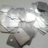特价供应异型弹簧片 铍铜弹簧片 优质不锈钢弹簧片