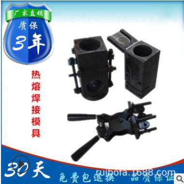 防雷接地保护接地工程电气连接用放热焊接焊粉 热熔焊接模具模夹