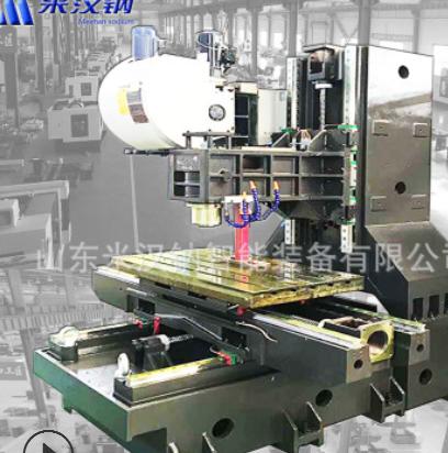 VMC855数控加工中心 CNC加工中心 米汉钠源头厂家855加工中心光机
