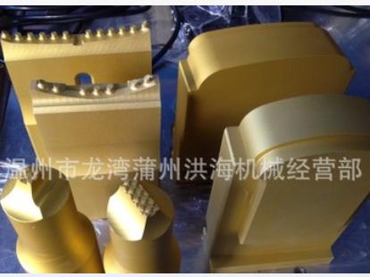 合理设计超声波焊接模具,塑料焊接模具,超声波模头
