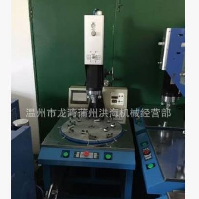 专业供应多功位超声波焊接机,电蚊香加热器铆焊机,温州超声波