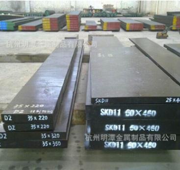 浙江供应VD45富士批发商VD45富士钨钢圆钢板材硬度韧性好