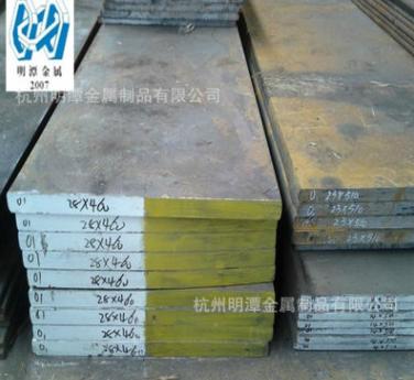 杭州现货供应塑胶模具钢 PX881圆钢板材规格全定尺切割