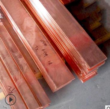 环保铜母线 厂家T2铜母线 6*40 5*40紫铜排 紫铜棒