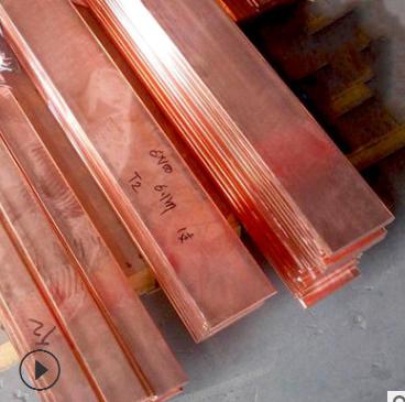 天津紫铜排价格 紫铜板规格 铜板现货 镀锡铜排现货批发