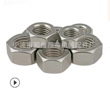 厂家直销不锈钢细牙螺母 不锈钢细牙薄螺母 美制不锈钢细牙螺母