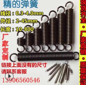 厂家定做 带钩拉簧拉力弹簧高强度拉伸弹簧 不锈钢拉簧 非标定做