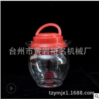 厂家直销一出二广口瓶 吹瓶机直接连注塑机打包机全程无人操作