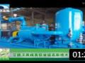 艾德沃泵阀喜获省级高新技术企业认定 (252播放)