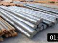 钢材的种类有很多,那轴承钢是一种什么钢材呢?今天算长见识了 (227播放)
