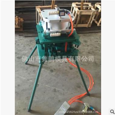 铝窗冲压模具 厂家直销 定做 气动 汽动冲压模具
