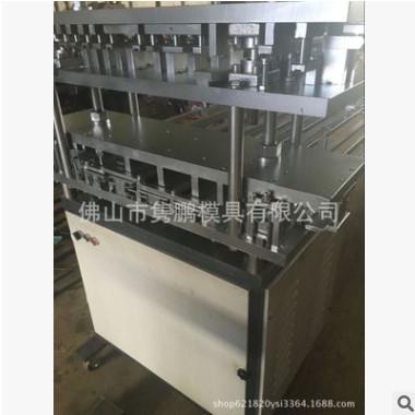 门窗冲压模具, 厂家直销 铝合金冲孔模具 铝合金门窗冲压机