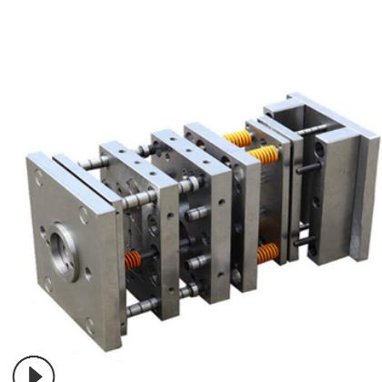 宁波注塑产品开模 注塑加工厂 模具制造厂 五金冲压模具加工