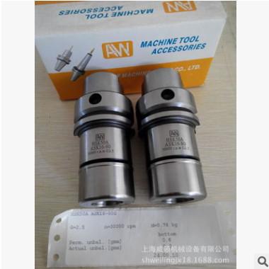 AW台湾安威数控刀柄HSK50A-ASK16-80 HSK63A-APU08-80高速机刀具