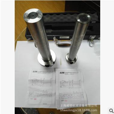 AW台湾安威数控刀柄机床主轴检测棒/测试棒/校验棒HSK100A-TA-300