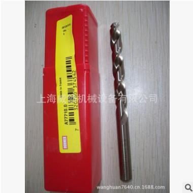 供应英国多马DORMER钻头 丝锥 绞刀 多马型号多马上海一级代理