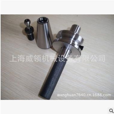 安威校刀器组合模具台湾安威数控刀具现货正品供应上海总代理