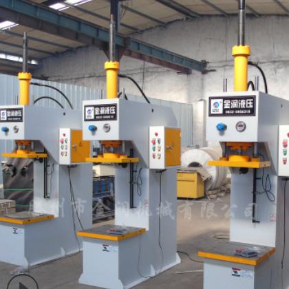 厂家销售小型液压机 10t单臂液压机 单柱校正压装液压机按需定做