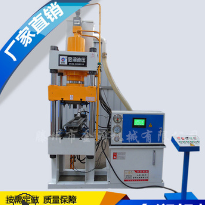 液压机厂家供应100吨液压机 100t三梁四柱液压机 小型油压机现货