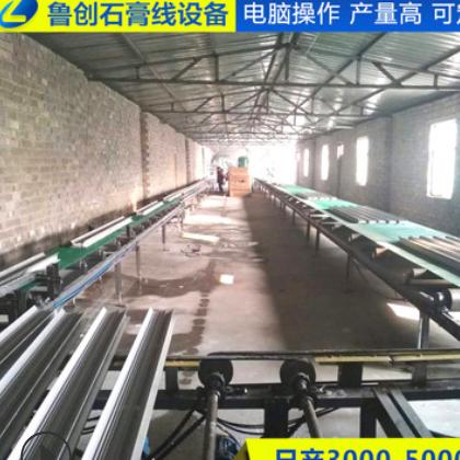 现货销售石膏线设备 石膏线加工设备 石膏线条生产机器