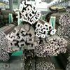宁波余姚厂家专业生产异型钢 加工定制各种材质异型材 锁销