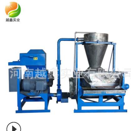 200电线水洗筛选铜米机 供应湿式水洗铜米机 铜塑湿式粉碎分选机