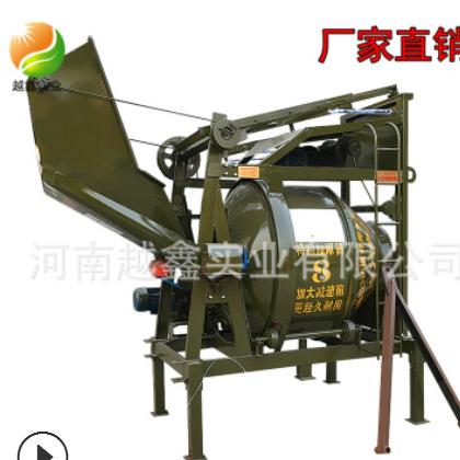 爬梯式电动搅拌机 320型液压式爬梯搅拌机 移动式全自动搅拌机