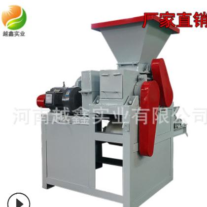 节能型焦炭压球机 商用矿粉对辊压球机 供应洁净煤压球机设备