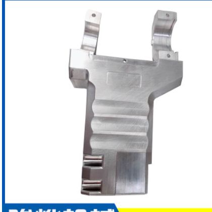 非标铝件定制 CNC高精密加工 铝件加工 非标定制 厂家直供