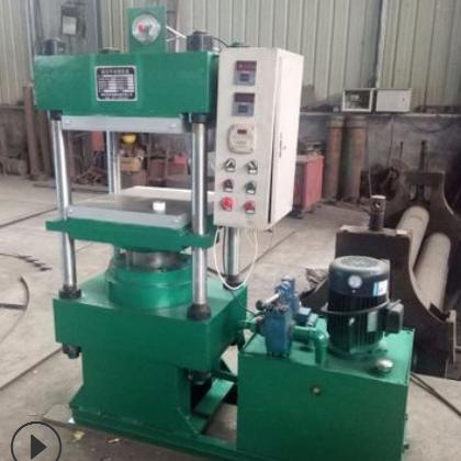 供应50T小型液压平板硫化机橡胶硅胶硫化机模压机橡胶热压成型机