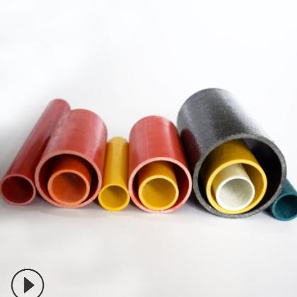 厂家加工耐磨防腐玻璃钢圆管 frp管 各种玻纤型材均可定制