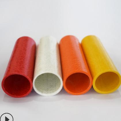 【厂家定制】生产各种规格防腐耐磨高强度绝缘玻璃钢圆管