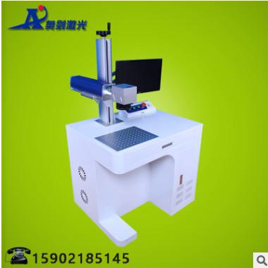 高品质 光纤激光打标机 激光喷码机打码机 高速无耗损质保两年