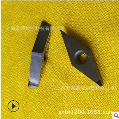 厂家直销金刚石刀片 PCD刀片VCMT160404 VCGT160404 进口PCD材质