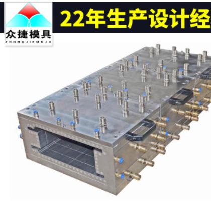 黄石众捷模具 模具加工制造 塑料挤压成型模具设计厂家