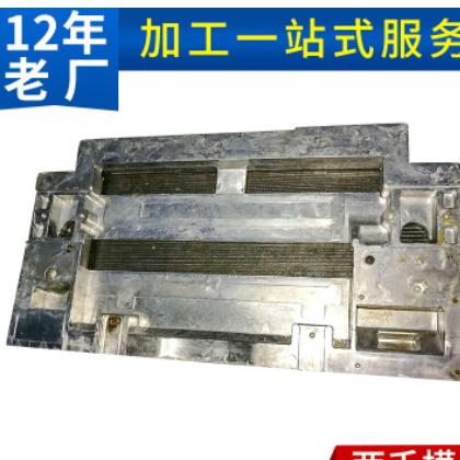 精密铝合金压模具铸件 铝合金成型产品压铸加工 高精密专业生产