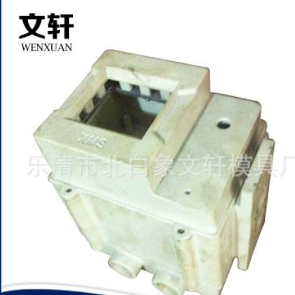供应 高标准智能执行器成套 电子阀门执行器