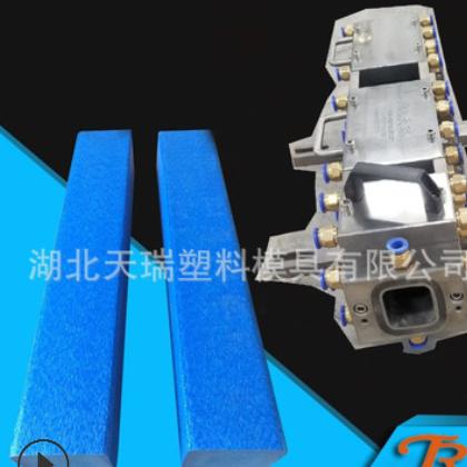 (生产厂家)高密度聚乙烯HDPE发泡型材挤出模具设计制作