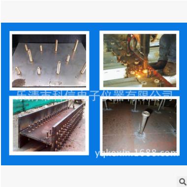 储能式种钉机 植钉机 螺栓焊机 螺柱焊机