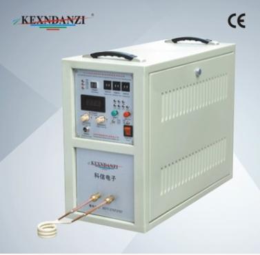 供应高频感应加热设备,高频焊机 热处理设备