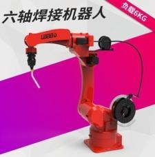 六轴焊接机器人 国产焊接机器人 自动焊接机械手厂家