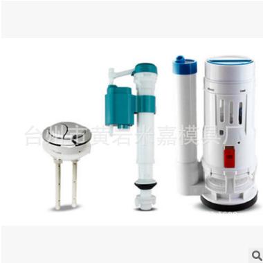 【厂家直销】高质量注塑模具开模 定制塑料模具品质保证 洁具