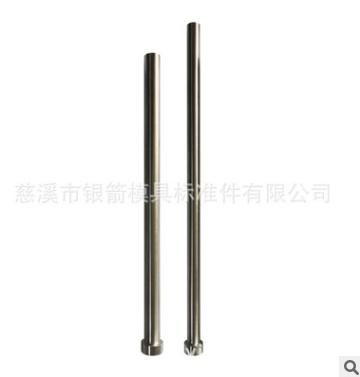 φ16mm模具配件65MN顶针全硬顶杆标准件现货精密射销厂家直销