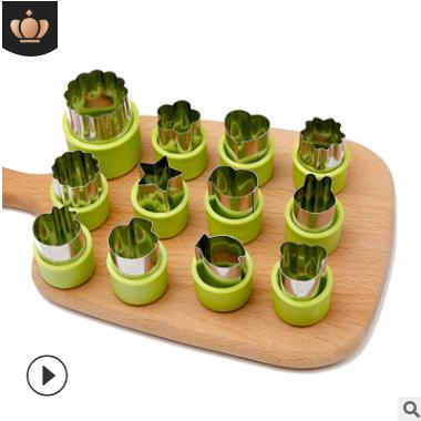 水果切蝴蝶面模具 不锈钢蔬菜水果切花器饼干印花模宝宝辅食工具