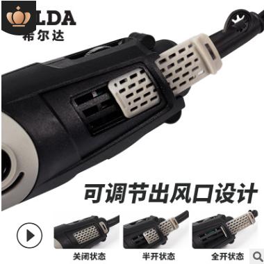 希尔达厂家直销大功率模具电磨 HLD-400W电磨五金工具电动工具