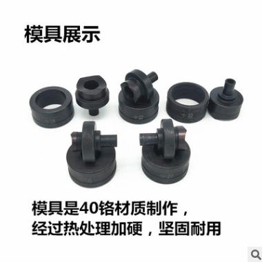 SYD-32F液压桥架打孔机配件 开孔器模具 密封圈钳头弹簧 油缸活塞
