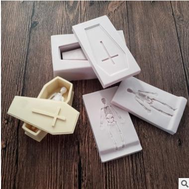 万圣节棺材骷髅套装翻糖硅胶模 肥皂模具 翻糖蛋糕模 烘焙工具
