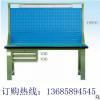 宁波工作台模具台厂家直销防冲压钳工桌检验操作台可定制工作台