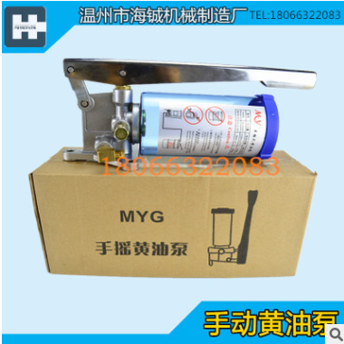 手动冲床润滑黄油泵LSG-05/08手动黄油泵 浓油泵 注油器注油机